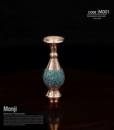 تصویر گلدان صراحی فیروزه کوب کوچک