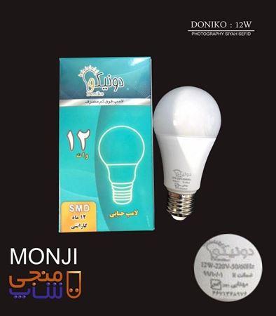 تصویر لامپ LED وات12 DONIKO