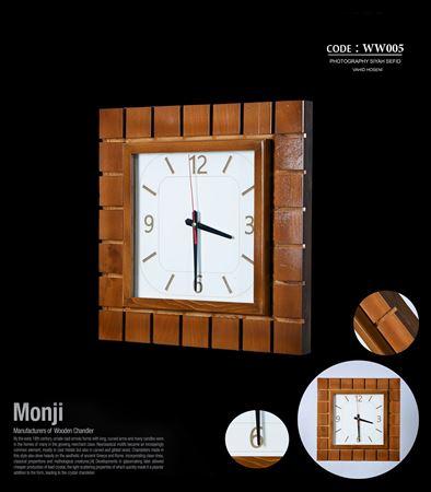 تصویر ساعت دیواری مربع ww005