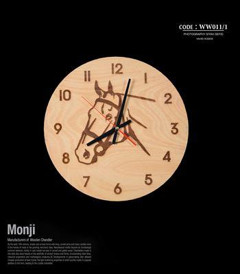 تصویر ساعت دیواری طرح اسب ww011/1
