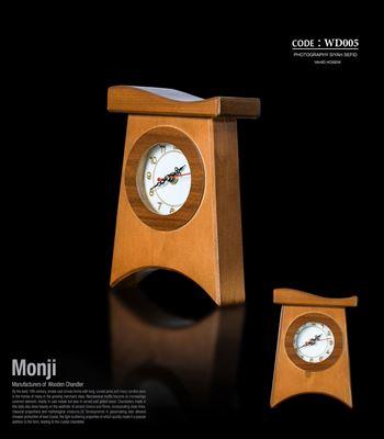 تصویر ساعت رومیزی کلاه دار کوچک WD005