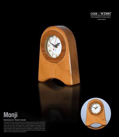 تصویر ساعت رومیزی دو پایه کوچک WD007