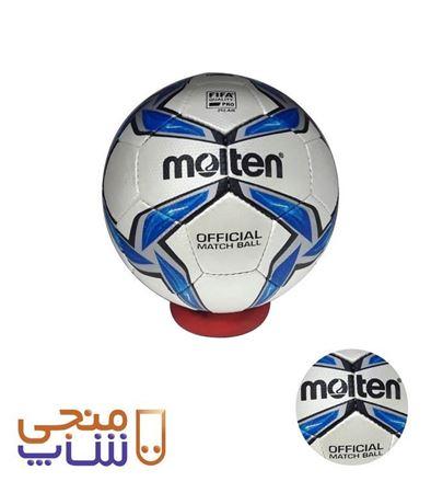 تصویر توپ فوتبال مولتن sh029