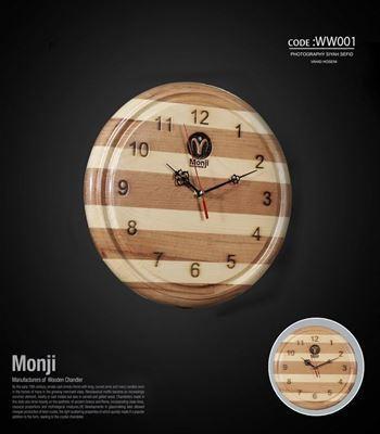 تصویر ساعت دیواری ww001