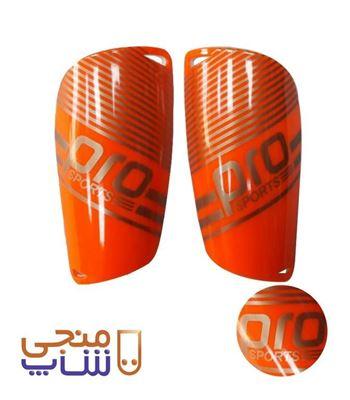 تصویر ساق بند فوتبال مدل sh085 pro