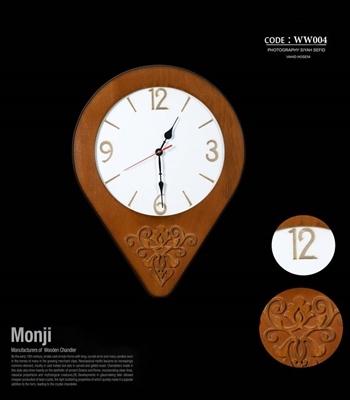 تصویر ساعت دیواری اشکی گل برجسته ww004