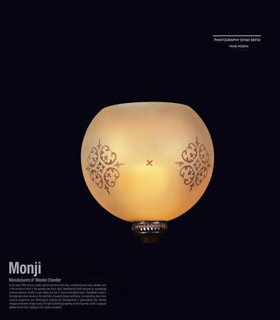 تصویر حباب لاله کوچک