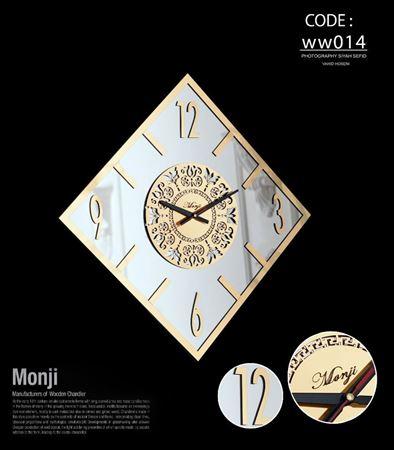 تصویر ساعت دیواری رها 50 WW014