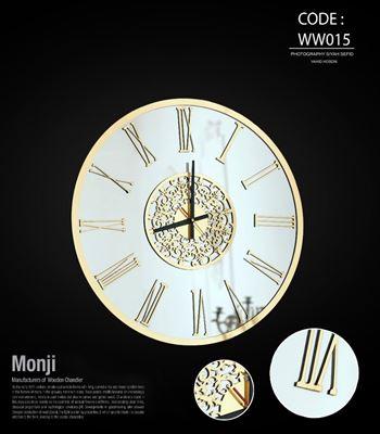 تصویر ساعت دیواری هلن60 WW015