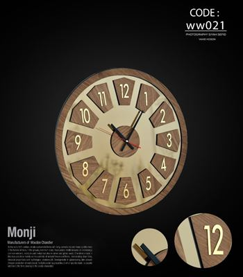 تصویر ساعت دیواری ویانا 60 WW021