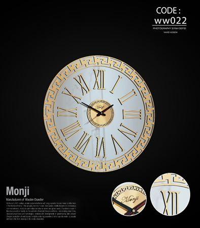 تصویر ساعت دیواری ورساچی 60 WW022