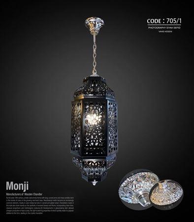 تصویر آویز مراکشی مشکی