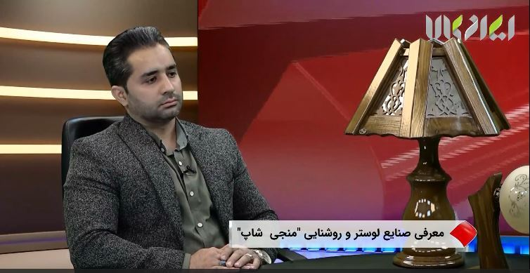 منجی شاپ در شبکه ایران کالا