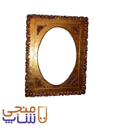 تصویر قاب چوبی TO010